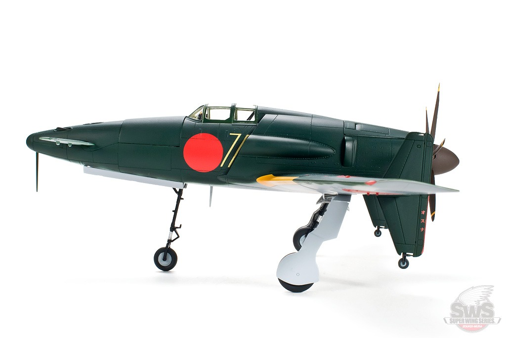 Kyushu J7W1 Shinden