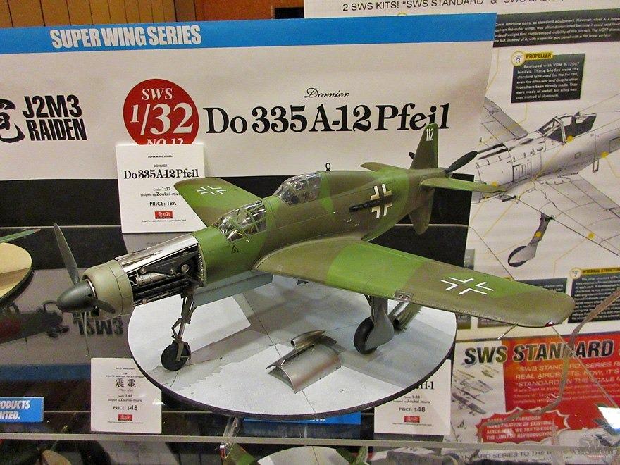 Do-335A-12 Pfeil