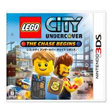 Lego City Undercover | Nintendo 3ds | Fisico Sellado Nuevo