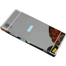 Funda Espejada Mirror Sony Xz Xzs Xz Premium +glass Templado